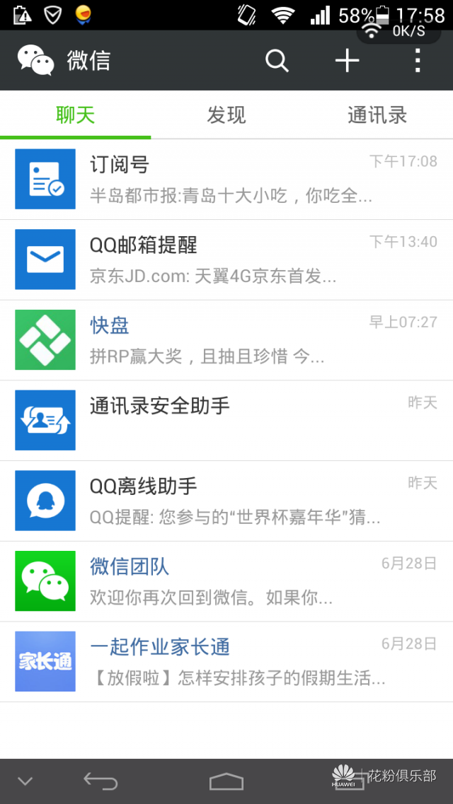 Screenshot_2014-06-30-17-58-37.jpeg