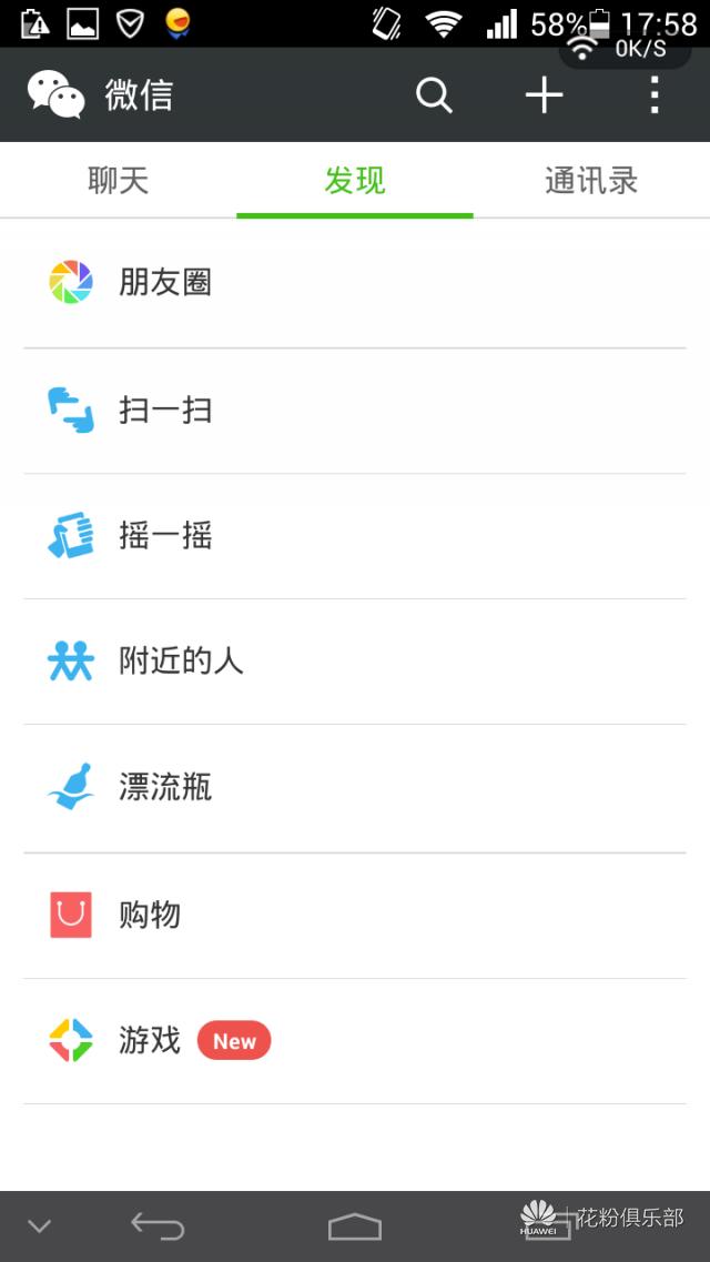 Screenshot_2014-06-30-17-58-47.jpeg