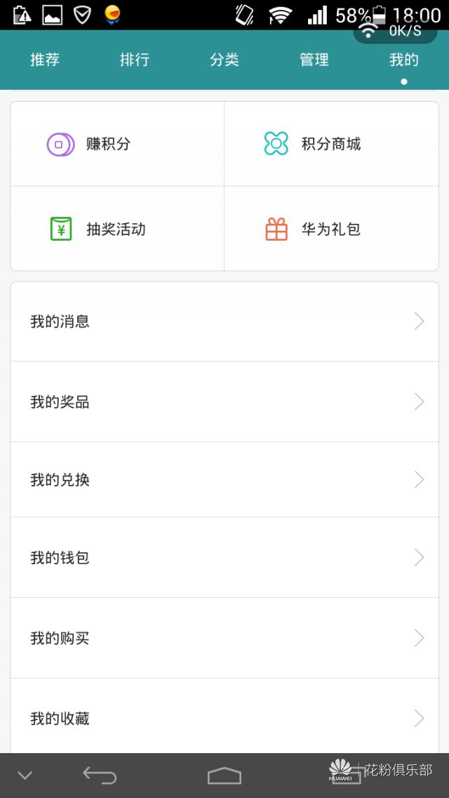 Screenshot_2014-06-30-18-00-01.jpeg