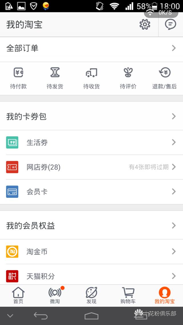 Screenshot_2014-06-30-18-00-52.jpeg