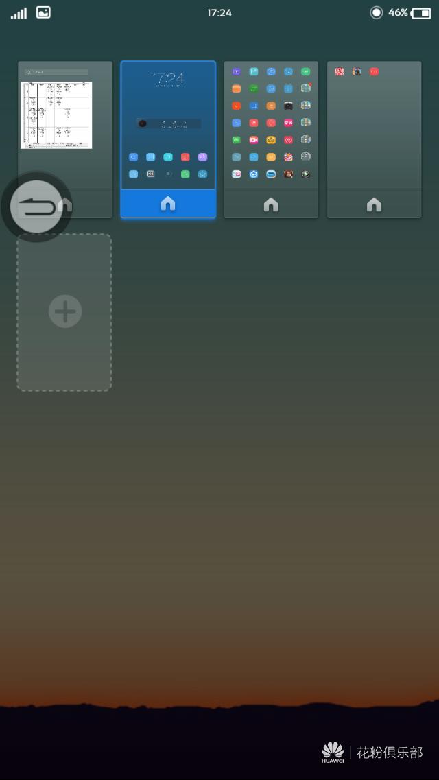 Screenshot_2014-07-02-17-24-25.png