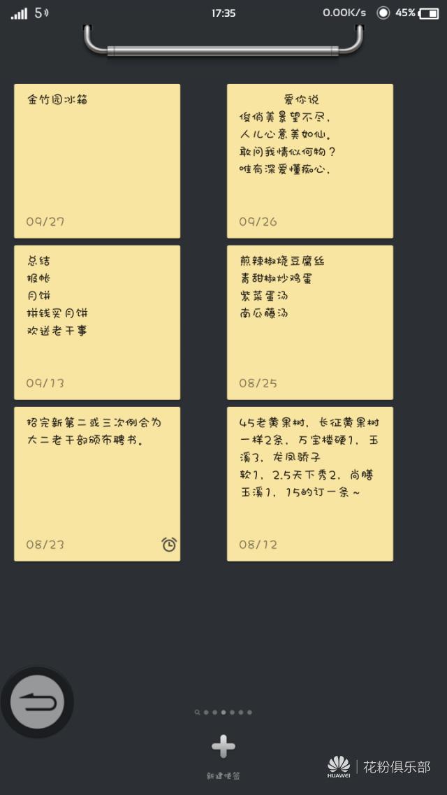Screenshot_2014-07-02-17-35-07.png