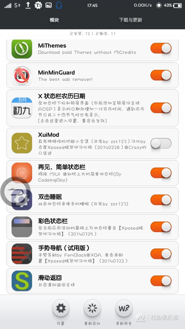 Screenshot_2014-07-02-17-45-53.png