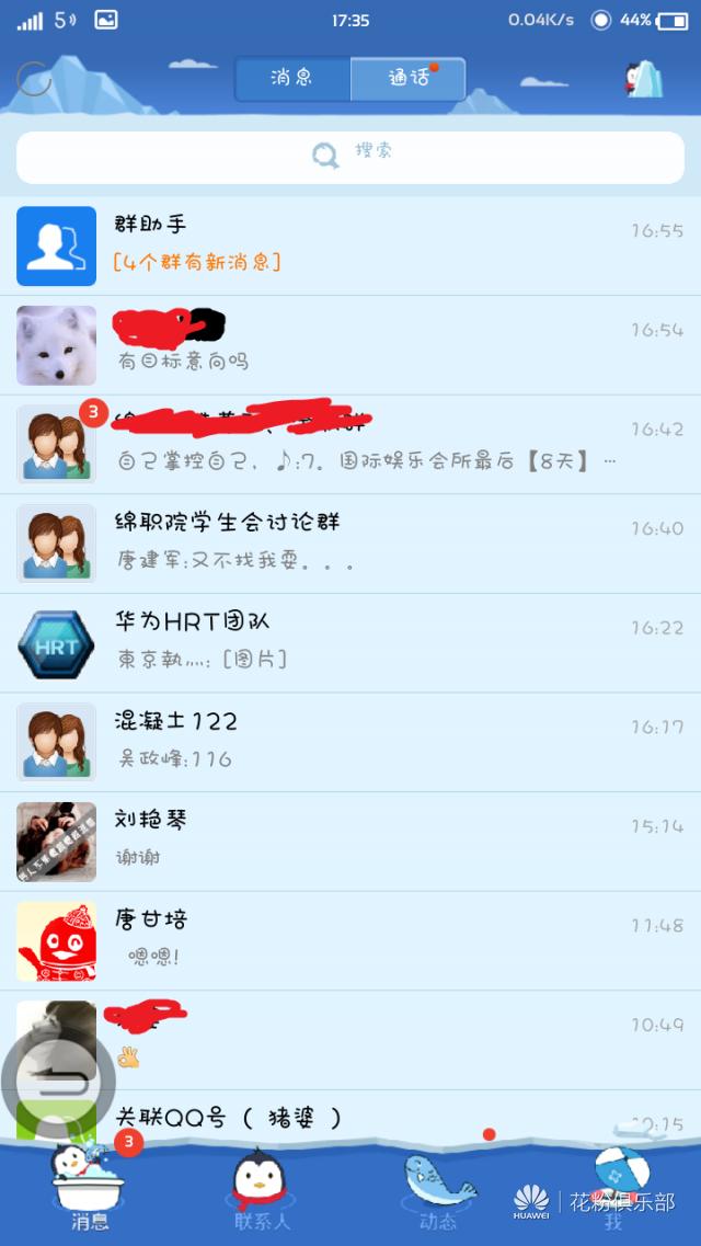 Screenshot_2014-07-02-17-35-54.png