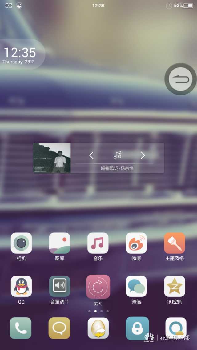 Screenshot_2014-07-03-12-35-30.png
