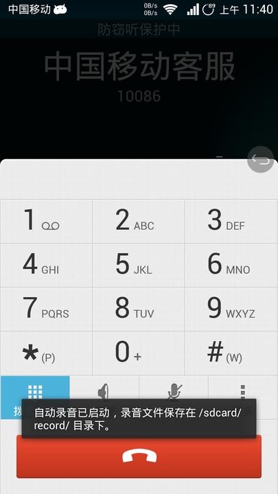 Screenshot_2014-06-16-11-40-15 [].jpeg
