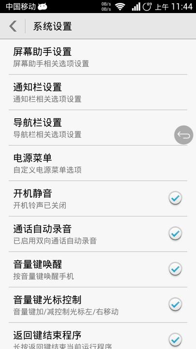 Screenshot_2014-06-16-11-44-08 [].jpeg