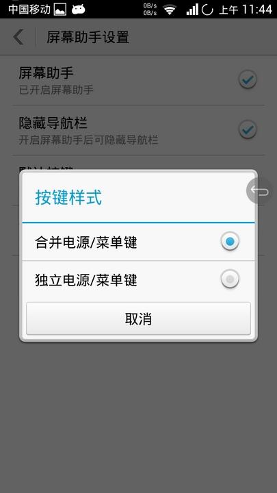 Screenshot_2014-06-16-11-44-39 [].jpeg