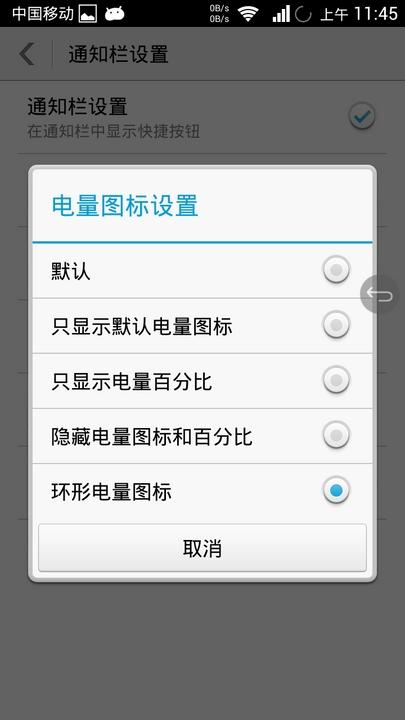 Screenshot_2014-06-16-11-45-36 [].jpeg