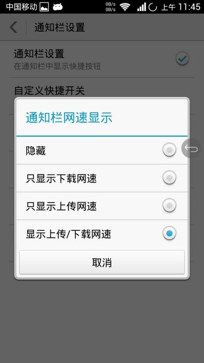 Screenshot_2014-06-16-11-45-42 [].jpeg