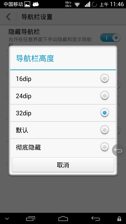 Screenshot_2014-06-16-11-46-12 [].jpeg