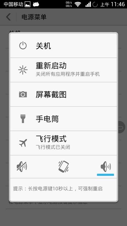 Screenshot_2014-06-16-11-46-44 [].jpeg