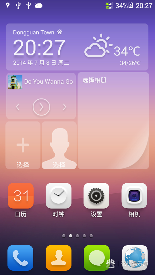 Screenshot_2014-07-08-20-27-59.png