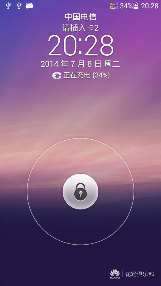 Screenshot_2014-07-08-20-28-09.png