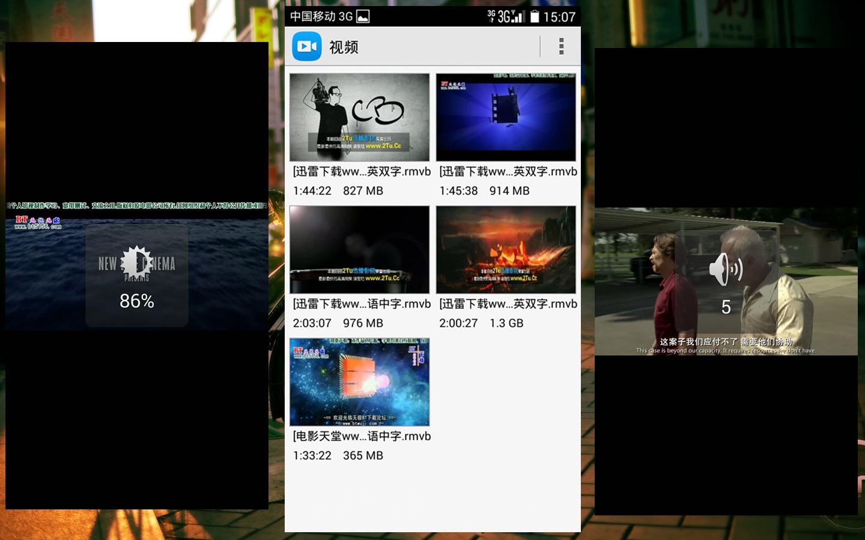 5视频.jpg
