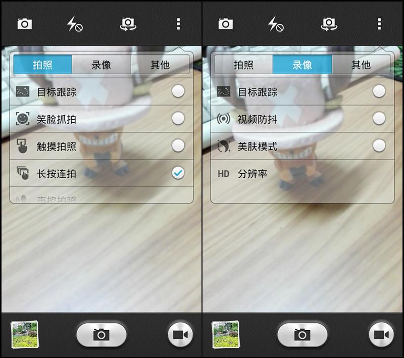 Screenshot_2014-07-28-20-44-45_副本.jpg