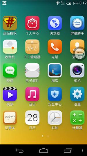 Screenshot_2014-07-28-20-12-59.jpg