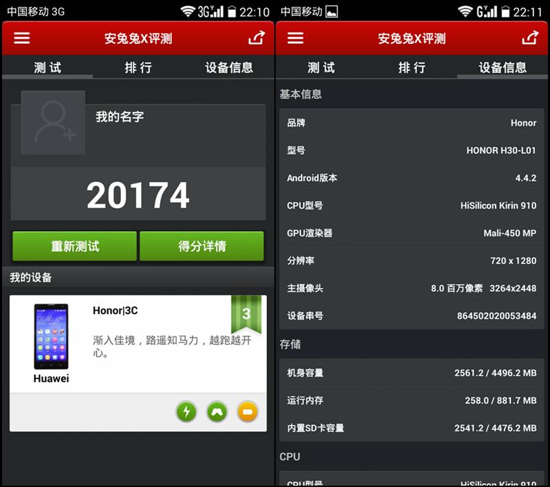 Screenshot_2014-07-28-22-10-36_副本.jpg