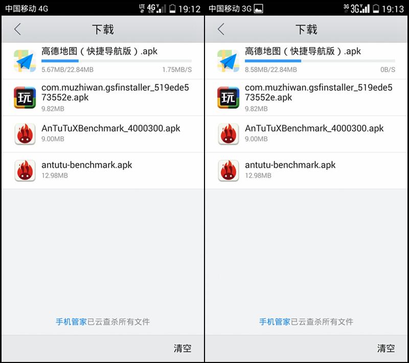 Screenshot_2014-07-27-19-12-40_副本.jpg