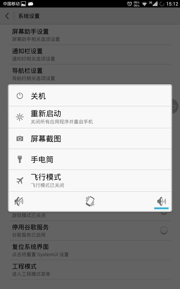 Screenshot_2014-06-10-15-12-26.jpeg
