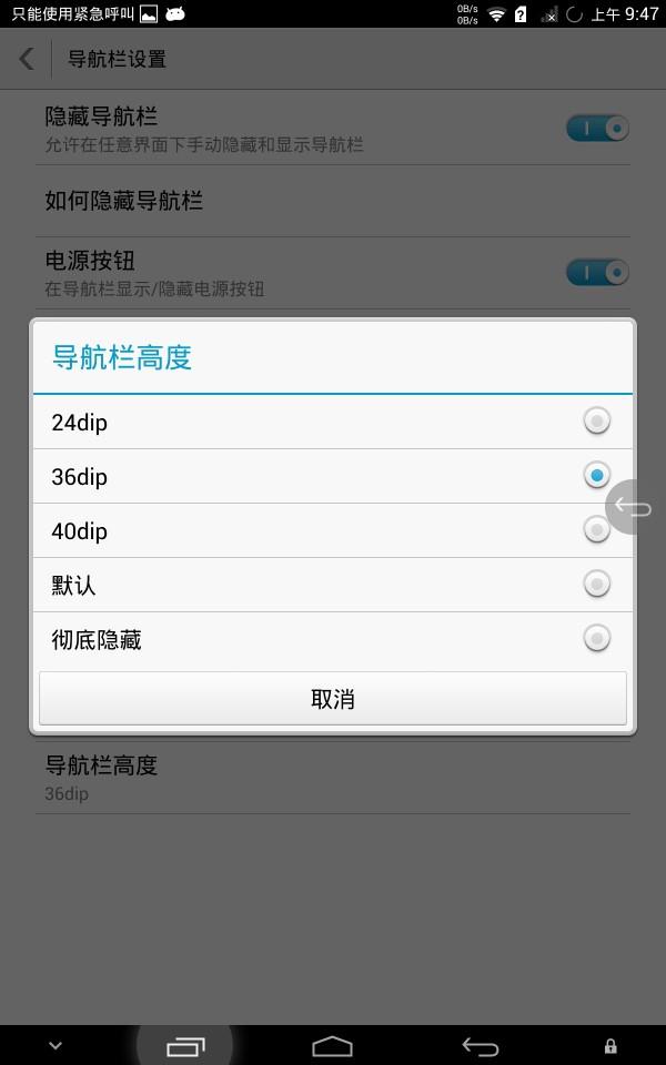 Screenshot_2014-07-30-09-47-42.jpeg