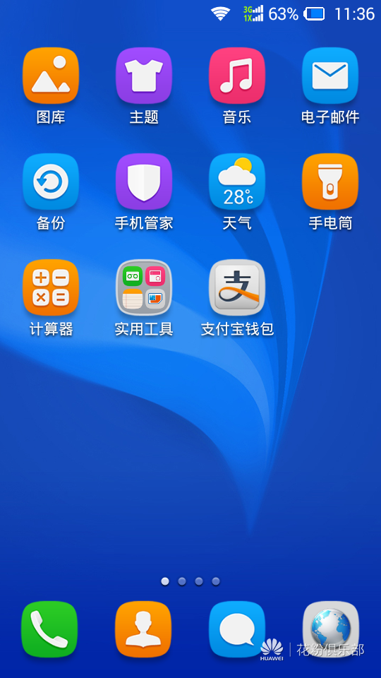 Screenshot_2014-07-30-11-36-37.png