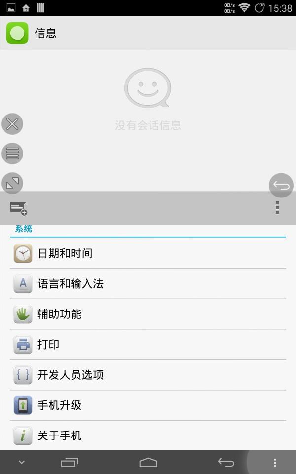 Screenshot_2014-08-06-15-38-36.jpeg