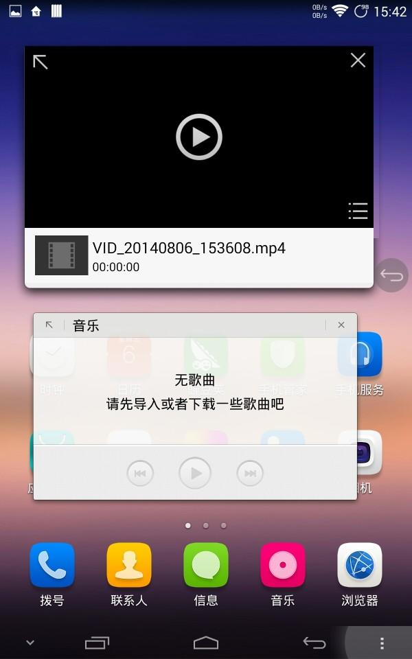 Screenshot_2014-08-06-15-42-12.jpeg