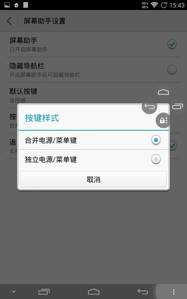Screenshot_2014-08-06-15-43-08.jpeg