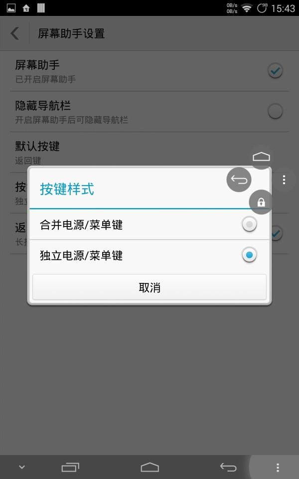 Screenshot_2014-08-06-15-43-16.jpeg