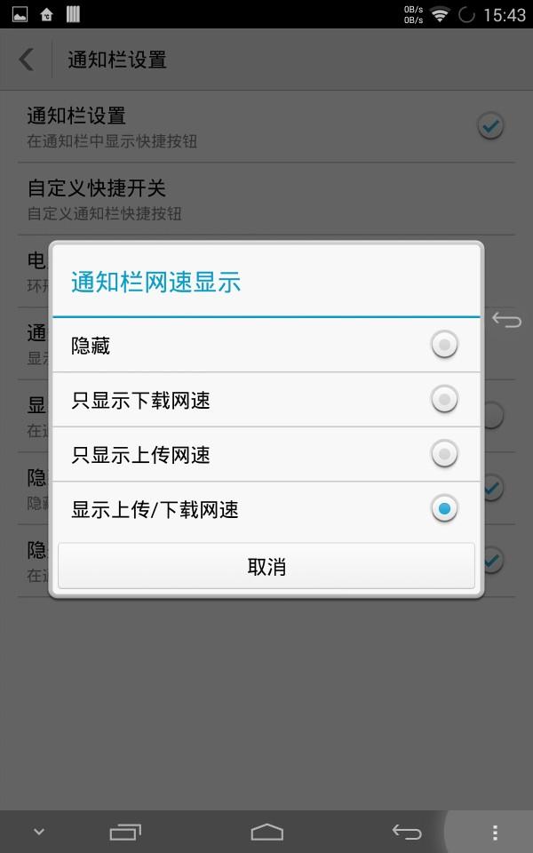 Screenshot_2014-08-06-15-43-39.jpeg