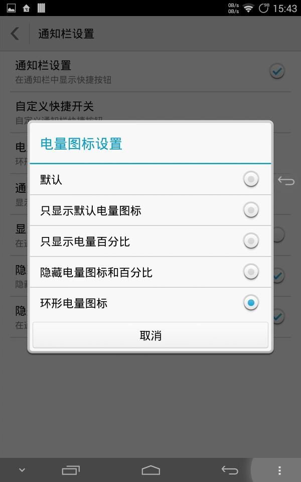 Screenshot_2014-08-06-15-43-32.jpeg