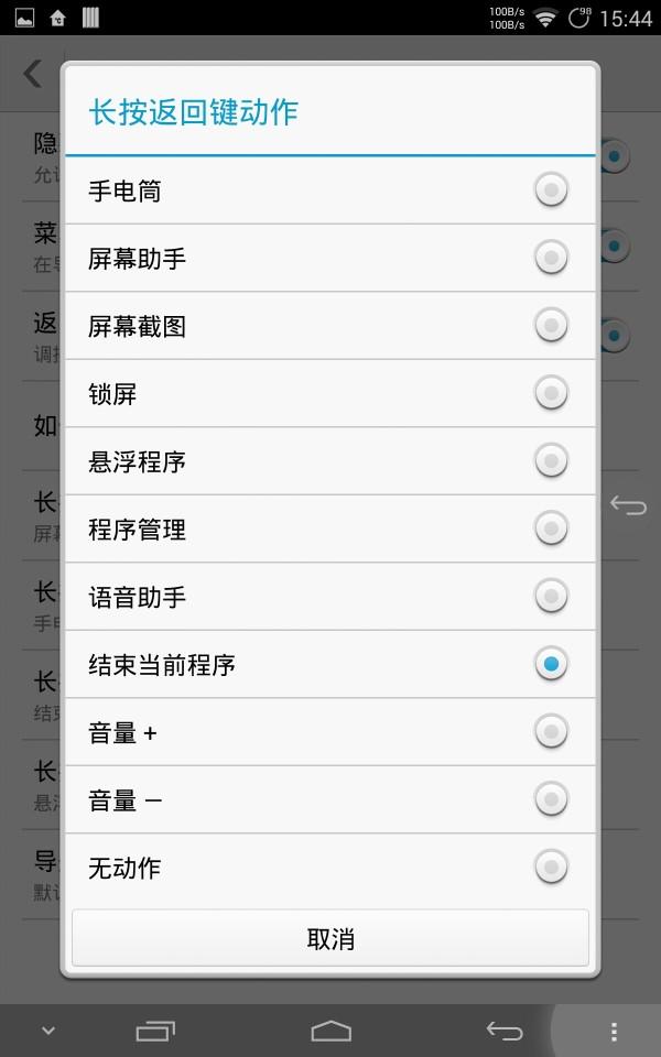 Screenshot_2014-08-06-15-44-19.jpeg