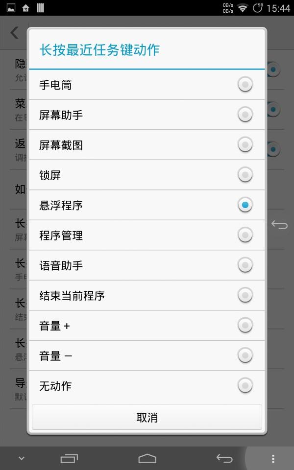 Screenshot_2014-08-06-15-44-29.jpeg