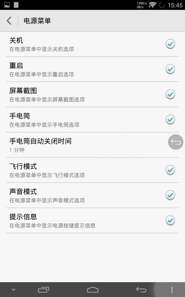 Screenshot_2014-08-06-15-45-42.jpeg