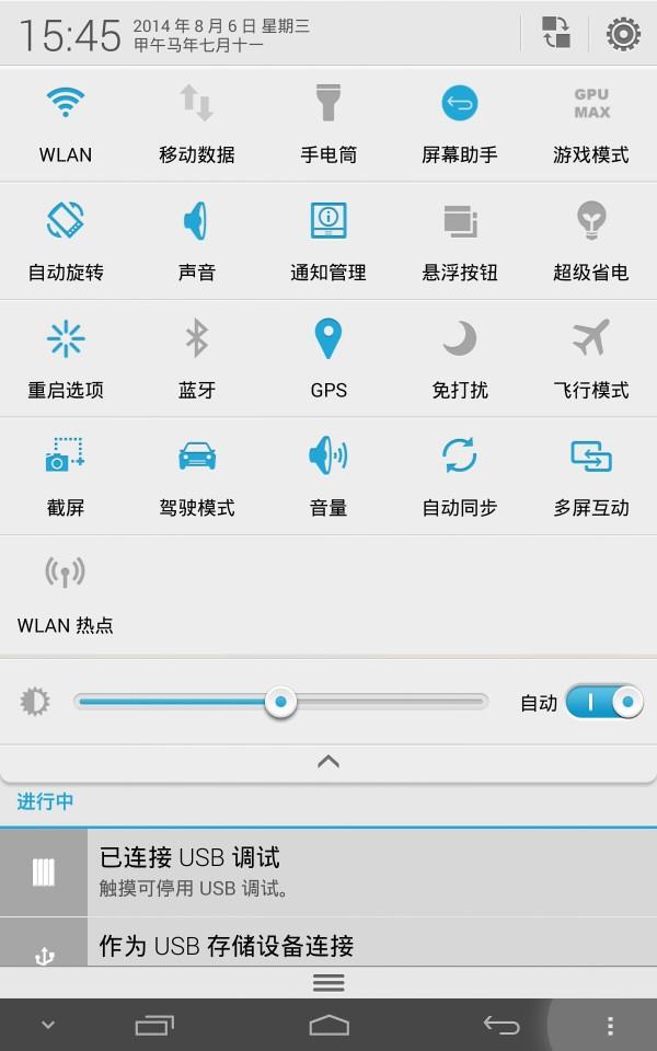 Screenshot_2014-08-06-15-45-18.jpeg