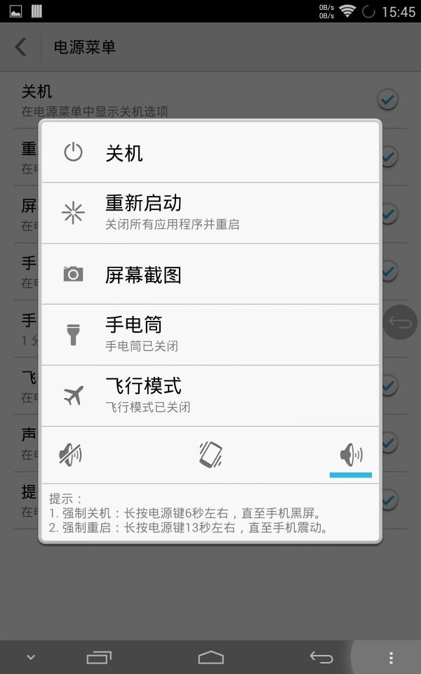 Screenshot_2014-08-06-15-45-56.jpeg