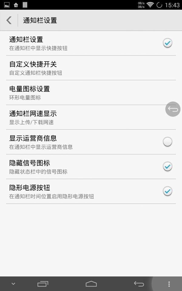 Screenshot_2014-08-06-15-43-25.jpeg