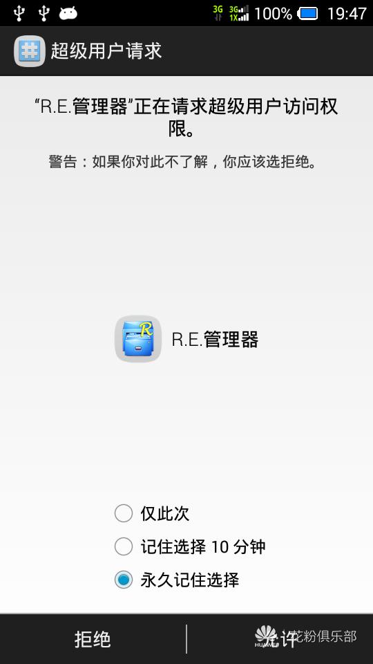 Screenshot_2014-08-06-19-47-37.png