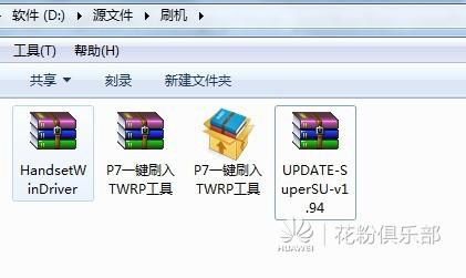 QQ图片20140814215308.jpg