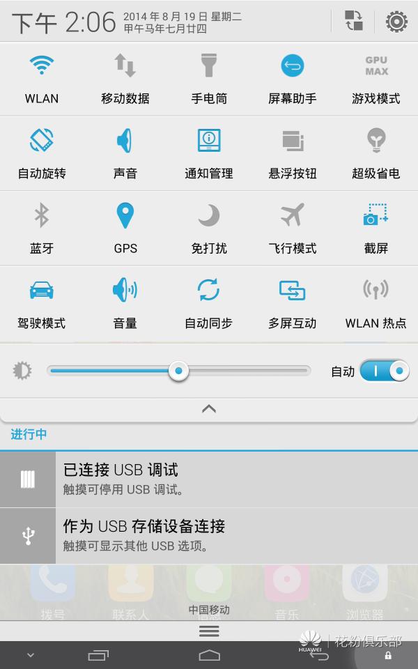 Screenshot_2014-08-19-14-06-11.png