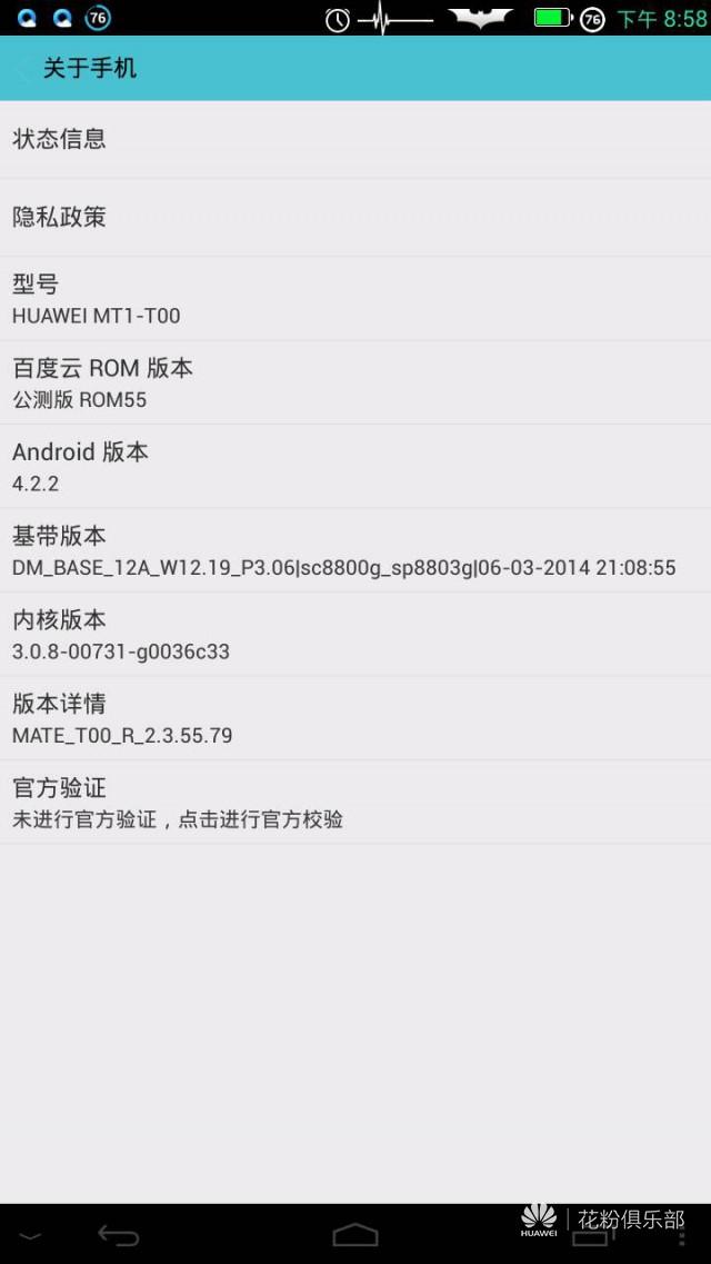 Screenshot_2014-08-27-20-58-08.jpeg
