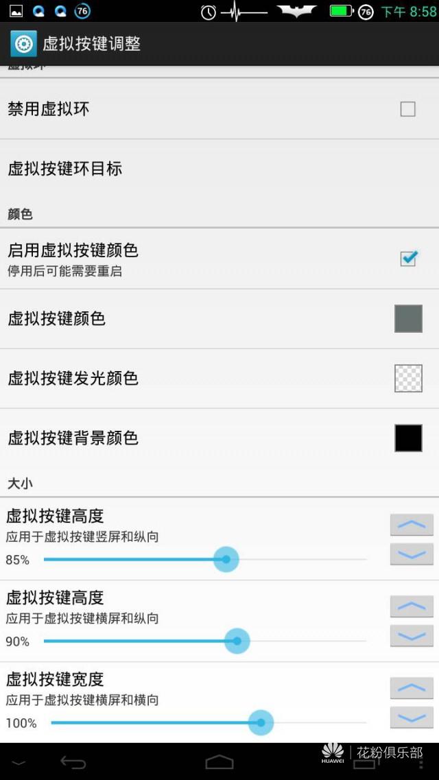 Screenshot_2014-08-27-20-58-57.jpeg