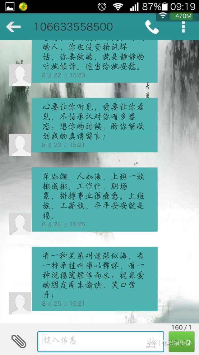 Screenshot_2014-08-30-09-19-07.jpeg
