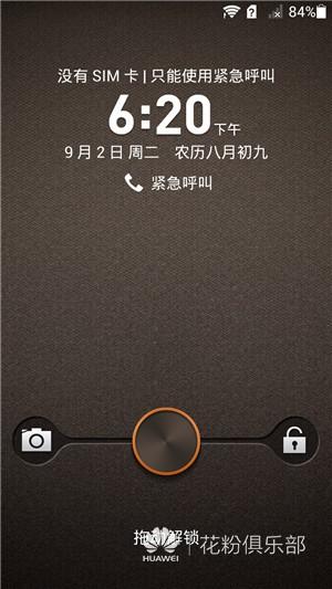 Screenshot_2014-09-02-18-20-46.jpg