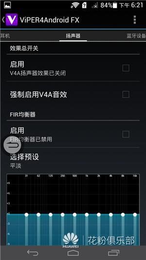 Screenshot_2014-09-02-18-21-22.jpg