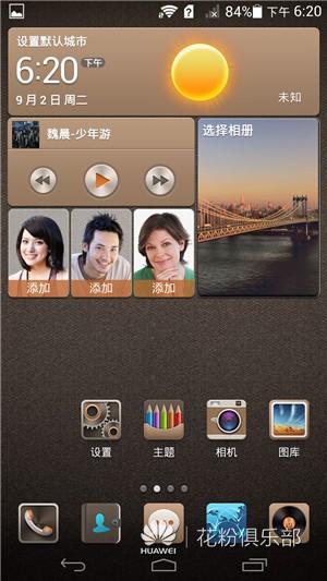 Screenshot_2014-09-02-18-20-53.jpg