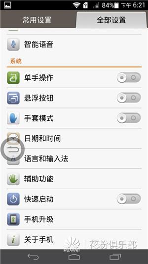 Screenshot_2014-09-02-18-21-49.jpg