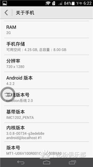 Screenshot_2014-09-02-18-22-04.jpg