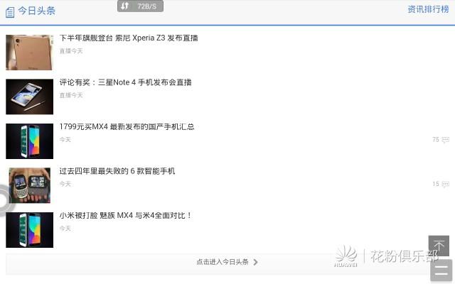 Screenshot_2014-09-03-22-58-43.jpeg